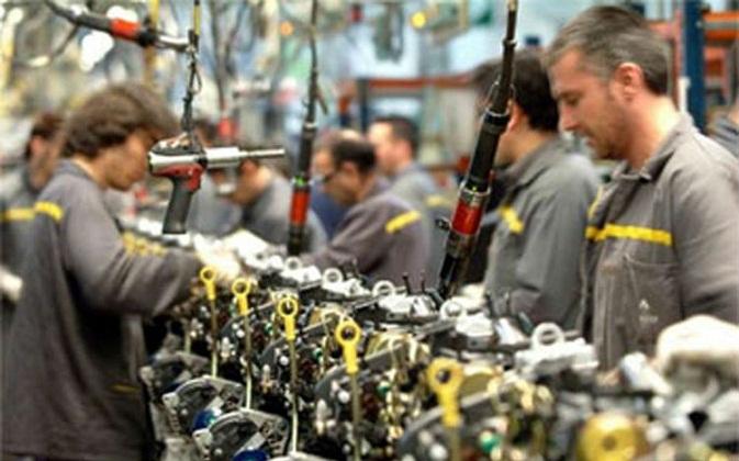 Disminuye la producción industrial del país
