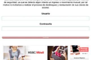 Alertan por nuevo caso de phishing del banco HSBC