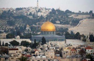 Trump declarará a Jerusalén como capital de Israel