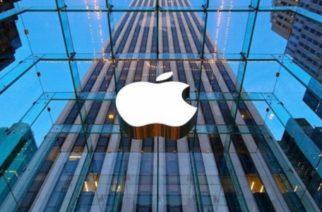 """Apple comprará """"Texture"""", un puesto de periódicos virtual que combate la información falsa"""
