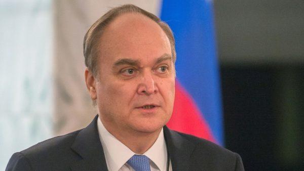 Habrá consecuencias por ataque de EU a Siria: Embajador ruso en Washington