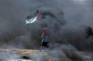 Protestas masivas en Gaza dejan al menos 41 muertos