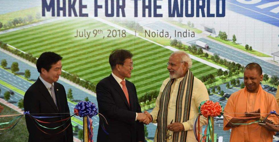 Samsung abre la mayor fábrica de móviles del mundo en India