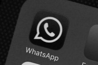 """WhatsApp estrenará actualización para """"modo oscuro"""""""