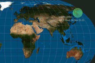 Fuerte terremoto de magnitud 6.5 sacude Rusia; descartan tsunami