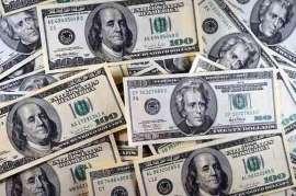 Sumaron remesas 30 mil 527 mdd en 11 meses