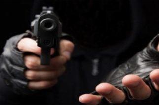 Asaltan a mano armada una mujer y la despojan de 60 mil pesos en Ags