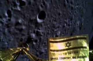 Sonda israelí se estrella contra la Luna; intentaba aterrizar