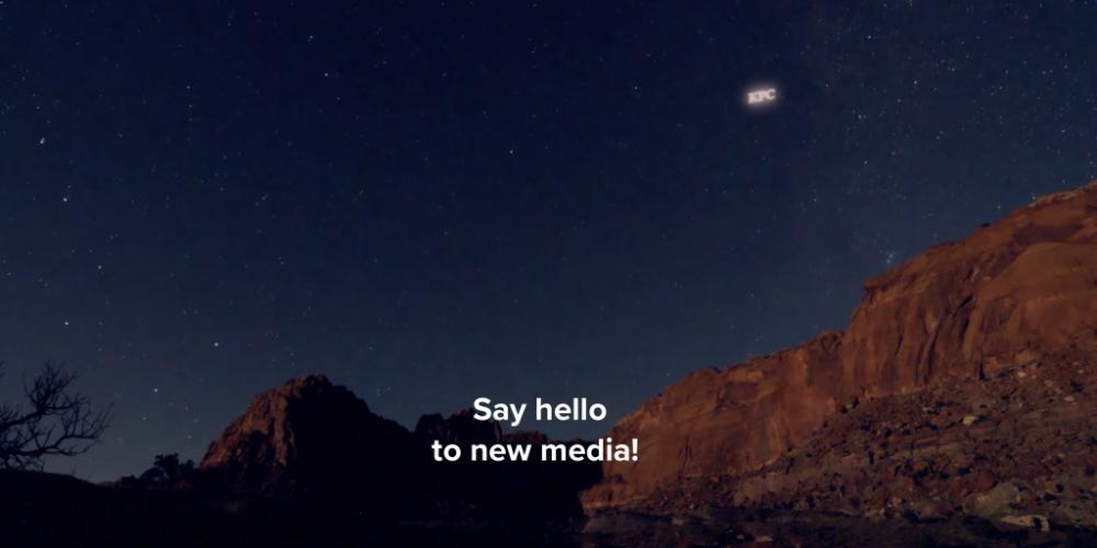 Pepsi plantea crear anuncios gigantes en el cielo con el uso de satélites