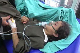 Irán repudia silencio mundial tras ataque saudí a escuela en Yemen