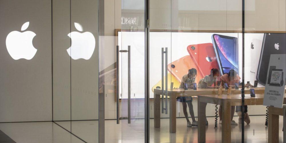 Apple lanzará el 10 de septiembre los nuevos iPhone