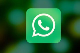Mensajes de WhatsApp 'se autodestruirán'