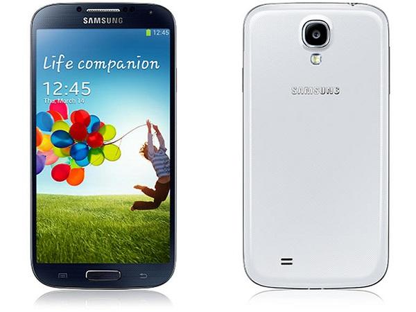Si tenías el Samsung Galaxy S4 podrías recibir dinero