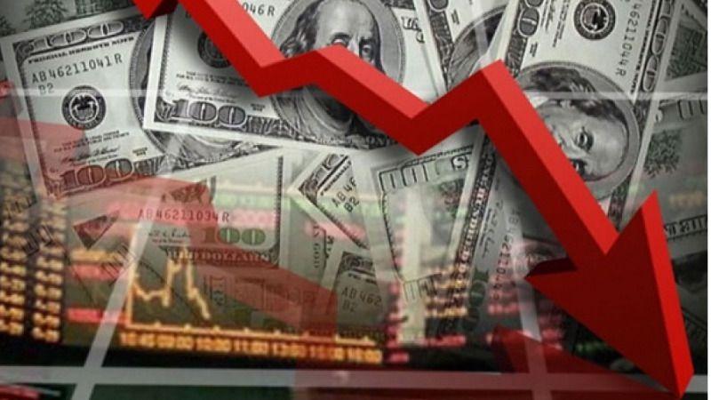 PRD: Crisis económica es responsabilidad del PRI y del PAN