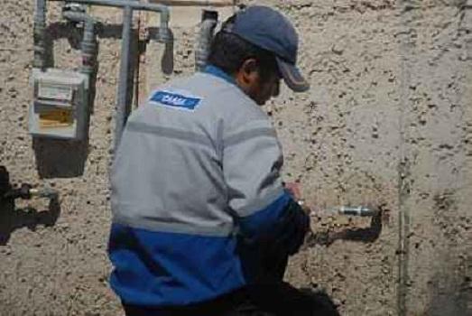 Analiza @MunicipioAgs esquemas mixtos para servicio de agua