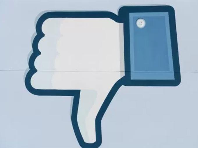 Virus en Facebook afecta a 10 mil usuarios