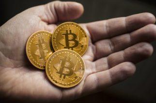 Bitcoin la nueva moneda del futuro