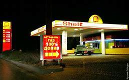 AMLO miente: nosotros no somos culpables del alza de gasolinas, afirman empresarios del sector