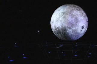 """Participa en el concurso """"Versos a la luna"""""""