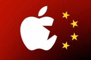 Apple cierra tiendas en China por coronavirus