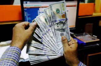 Cierra el dólar arriba de los 25 pesos en bancos