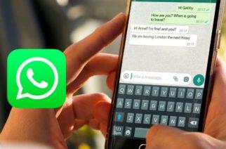 Checa cómo esconder una conversación de WhatsApp sin borrarla