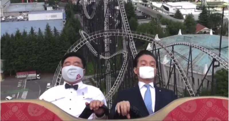 En Japón prohíben gritar al subir a las montañas rusas