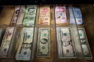 Delincuencia organizada lavó al menos un billón de pesos en 4 años