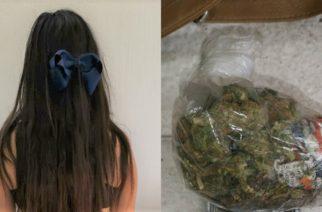 Detienen a Joice con una bolsa de marihuana en VNSA