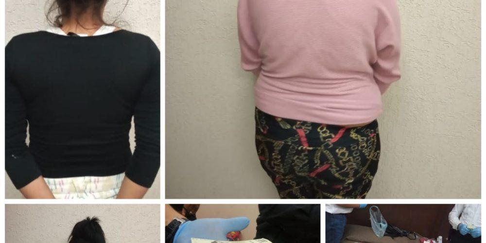 Caen tres mujeres con más de 300 billetes falsos en Aguascalientes