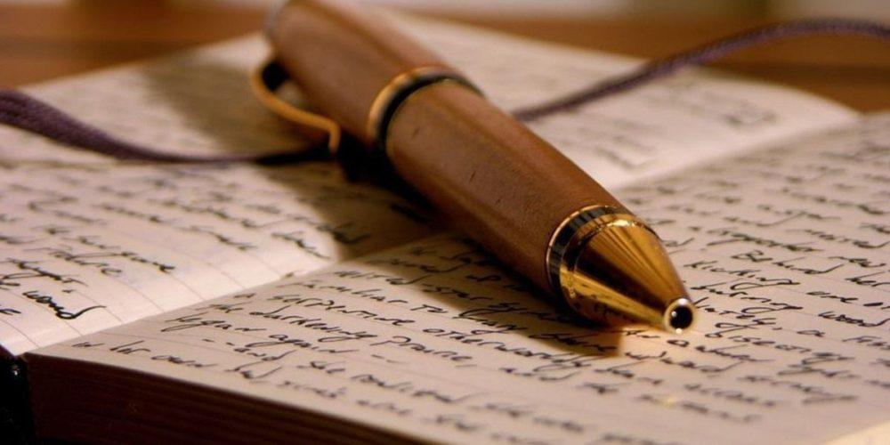 Convocan a participar en el Premio Bellas Artes de Poesía Aguascalientes 2021
