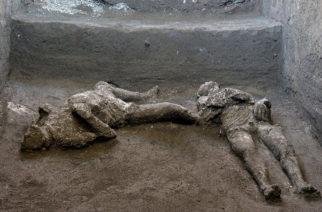 Encuentran restos de hombres que murieron hace 2 mil años en Pompeya