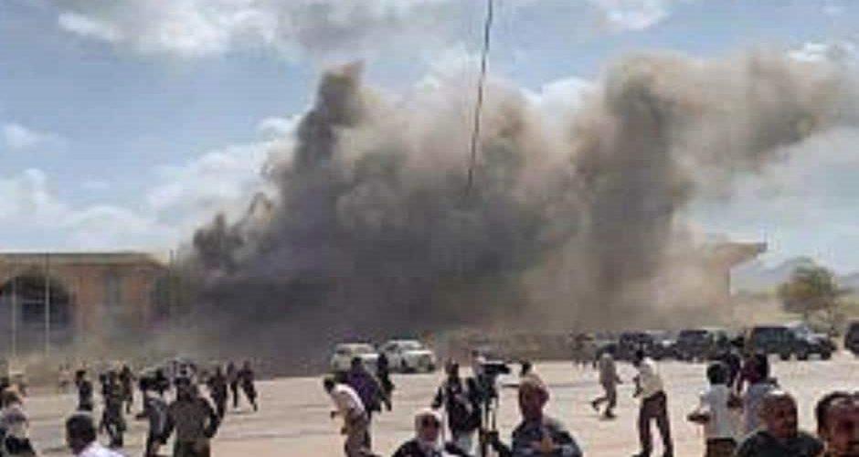 Explosión sacude aeropuerto al sur de Yemen