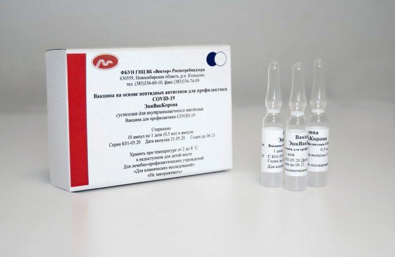 Vacuna EpiVacCorona de Rusia asegura tener 100% de eficacia