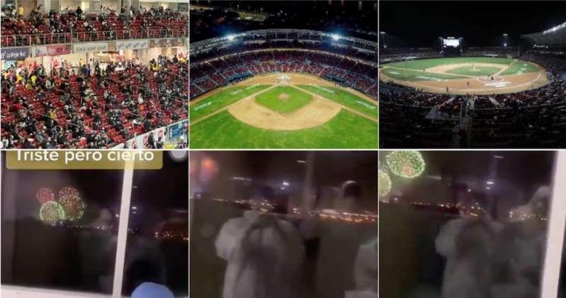 (Video)Causa indignación en médicos la inauguración de la Serie del Caribe