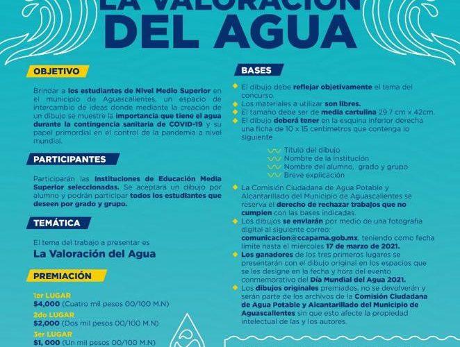 """Municipio convoca al concurso de dibujo """"La Valoración del Agua"""""""
