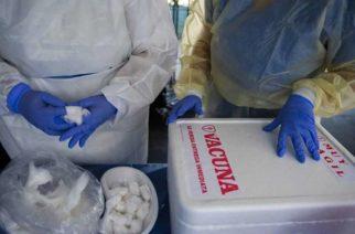 Personal de la salud del sector público y privado recibirá vacuna este miércoles